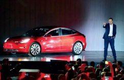 艾隆·马斯克出席,特斯拉Model 3次交付仪式