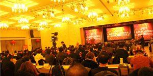 陕西省著名人物档案协会第二届会员代表大会召