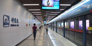 西安地铁5地铁线一期、9地铁线2020年末前全线通车