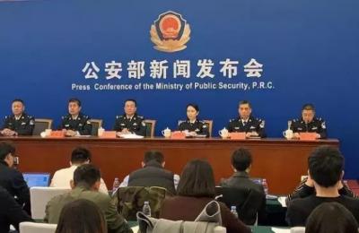 公安部公布2019年跨境网络赌博犯罪10起典型案件
