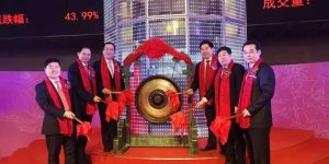 京沪高铁在上交所挂牌上市 首日股价大涨38.73%