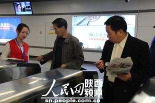 西安地铁全线网启动乘客进站测温工作