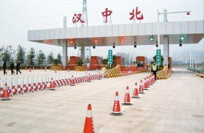 汉中市境内高速公路部分收费站出口实施管制封闭