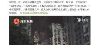 重庆居民楼火灾:住户曾反映有安全隐患