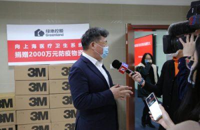 绿地集团向上海捐赠2000万元物资 四方面支援疫情
