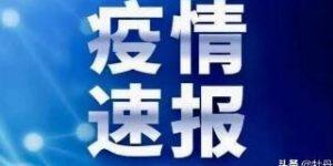 甘肃新增4例新型冠状病毒感染者 累计确诊71例