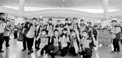 甘肃省第六批援助湖北医疗队出征