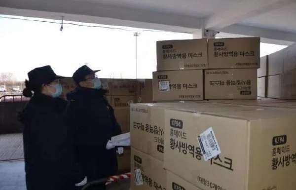 兰州市文明办联合爱心单位为一线捐赠50万元防疫物资