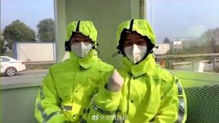 """庆阳正宁县:防控一线""""姐妹花"""""""