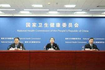 甘肃省卫健委成立援助湖北医疗队前线指挥部