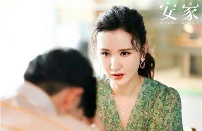 """《安家》徐姑姑为买房子""""假离婚"""",风险有多大?"""