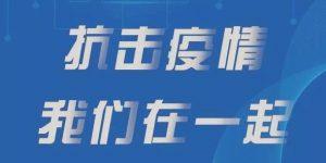 17日起,境外入陕人员须集中隔离14天