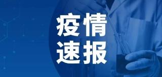 陕西无新增新冠肺炎 累计236例治愈出院
