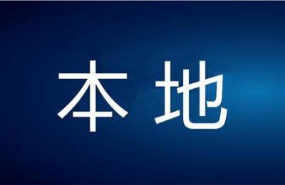 甘肃省已拨付稳岗返还资金4.24亿元