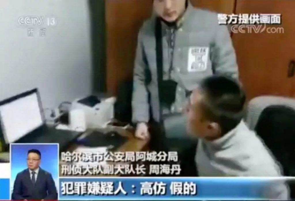 窝点被端 假酒销往湘鄂等10余省市