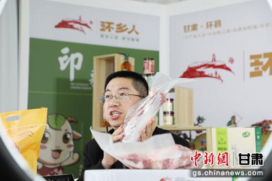 """甘肃环县官方网上直播""""带货""""开启抗疫助农增收新模式"""