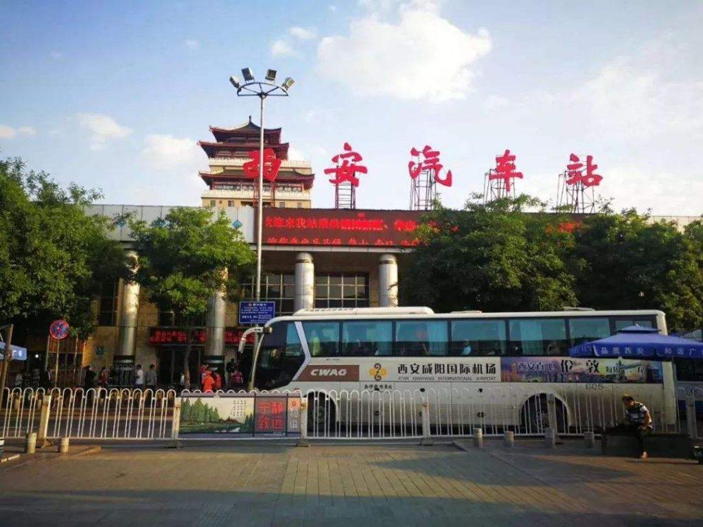 陕西省西安汽车站3月27日起开通西安至阎良直通车