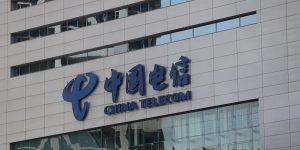中国电信2019年净利润205亿,同比下滑3.3%