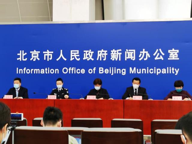 北京通报31例境外输入病例