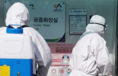 韩国新增131例新冠肺炎确诊病例 累计确诊7513例