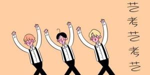陕西省内高校招生音乐类舞蹈类联考成绩揭晓