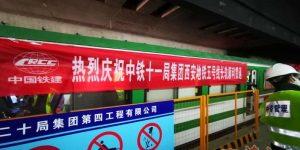 西安地铁7号线、11号线获批了吗?官方回应