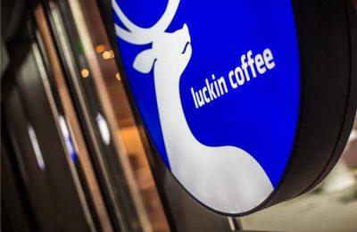 纳斯达克交易所:瑞幸咖啡在披露更多信息之前将维持停牌状态。