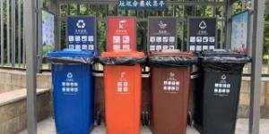西安:拒不履行垃圾分类将纳入个人信用系统