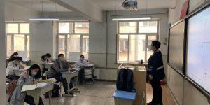 哈尔滨高三年级上学时间调整为半天