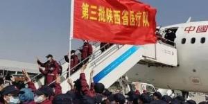 陕西为援湖北人员发放临时补助2178.54万元