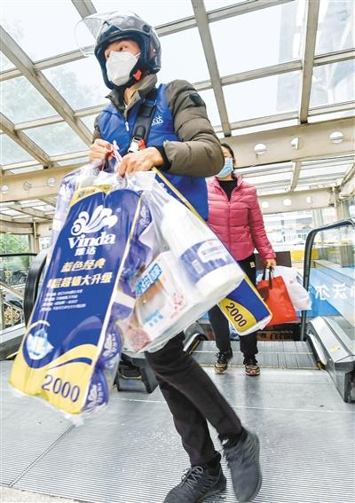 西安连锁超市纷纷推出外送服务 线上下单1小时内便可送达