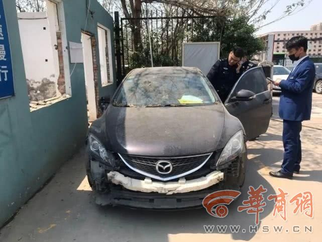 西安南三环一轿车撞伤路人后逃逸 肇事者已被抓获