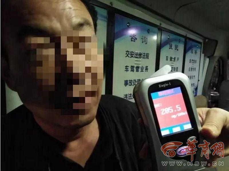 陕西一男子两年内三次酒驾 两次被同一民警查获