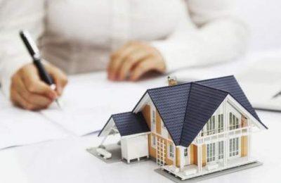申请房屋抵押贷款时怎么计算额度?