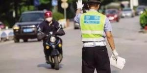 西安已设置10个行人非机动车教育执罚点