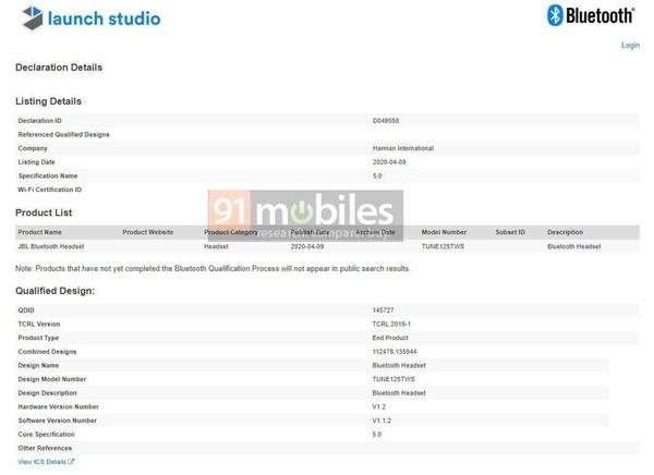 JBL新TWS真无线耳机获蓝牙认证:售价与上代相同?