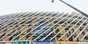 """""""圣朱雀""""即将换新颜 陕西省体改造将于6月30日前完工"""