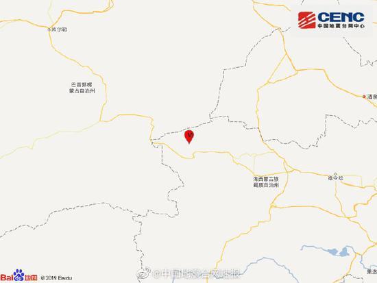 青海海西州茫崖市发生3.2级地震 震源深度10千米