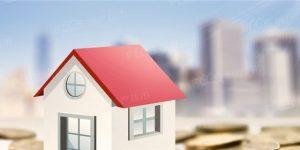 2020首套房契税新政策是什么?