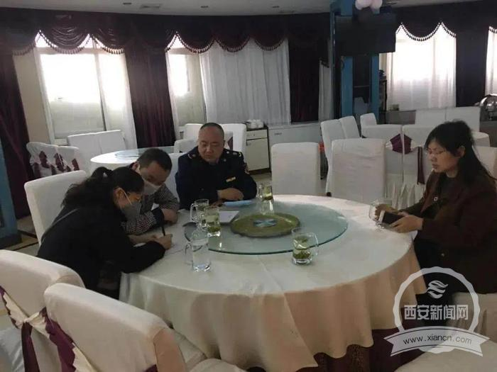 勉县一酒店多次违反疫情禁令被立案调查