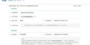 西安啥时候恢复限行?官方:已提交申请,目前正在审批