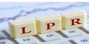 买房选lpr还是基准利率划算