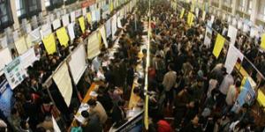 甘肃省2020届高校毕业生线上视频招聘活动启动