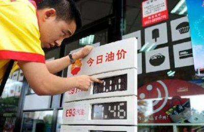 油价一度暴涨45%,664.8万人失业