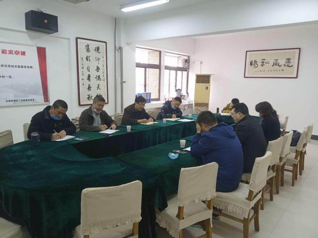 西安财经大学召开咸宁路家属院老旧小区改造工作座谈会