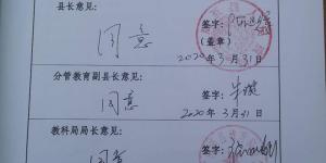 西安首批高考补习学校开学 800多名学生有序返校