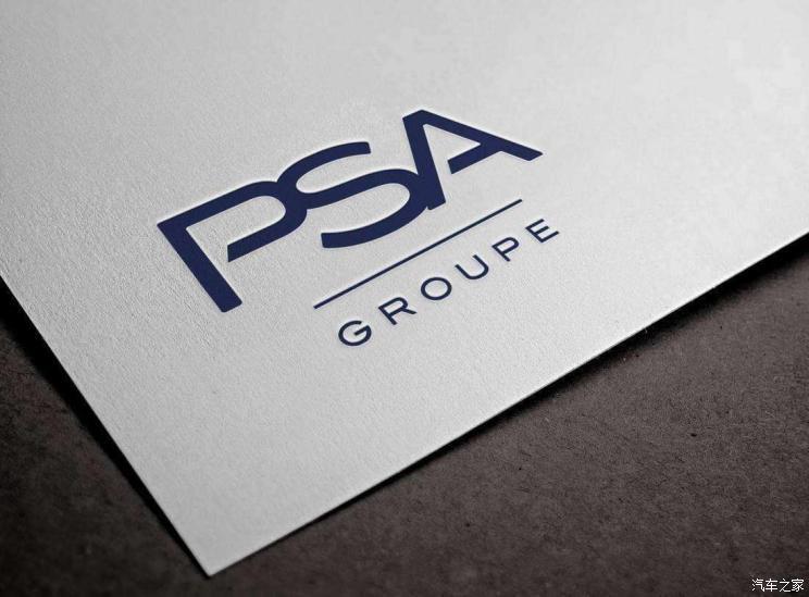 合并第一位 PSA宣称不寻求政府贷款