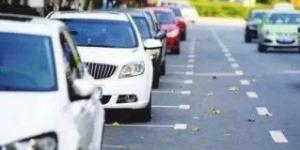 西安公共道路停车泊位4月11日起恢复停车收费