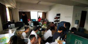湖南一棋牌游戏公司因涉赌被抓,2年非法获利2000多万