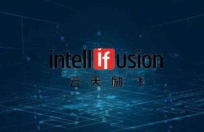 云天励飞宣布完成近10亿元Pre-IPO轮融资